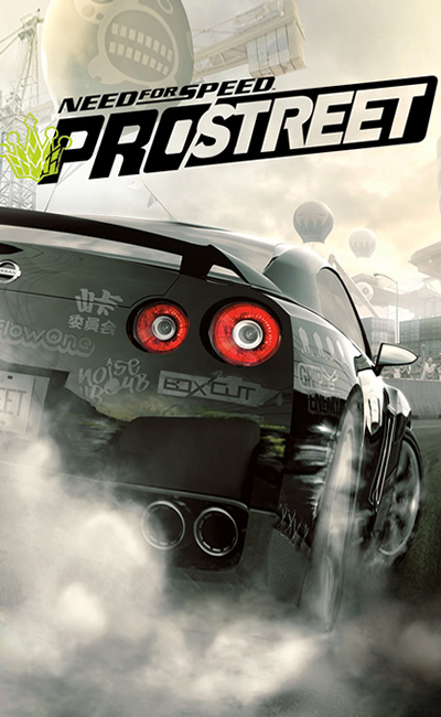 Need for Speed ProStreet (2007)