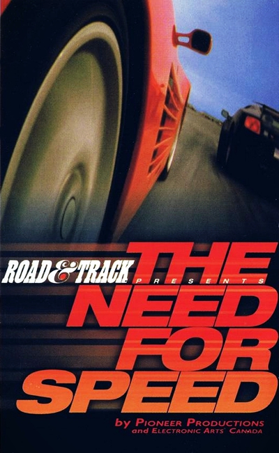 The Need for Speed (1995)